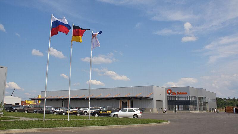 Logistics Center Kaluga, Russia