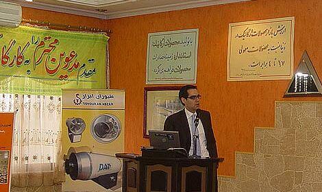 Speech: modern poultry equipment for broilder production
