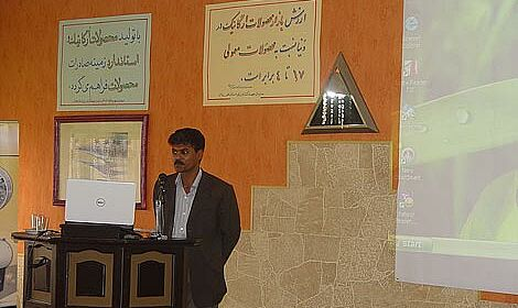 Mr. Sahvani, seminar co-coordinator